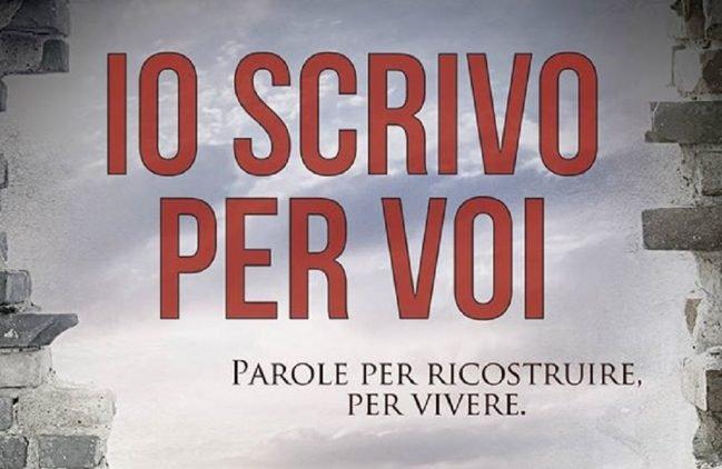 """""""Io Scrivo Per Voi"""": e-book per le vittime del terremoto"""