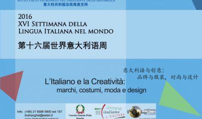 XVI settimana della lingua italiana nel mondo 2016