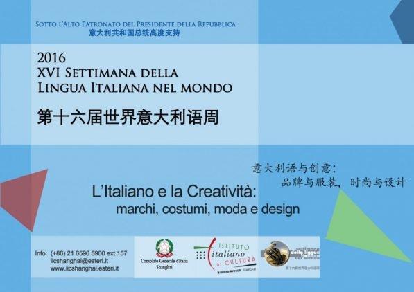 Parte oggi la XVI settimana della lingua italiana nel mondo