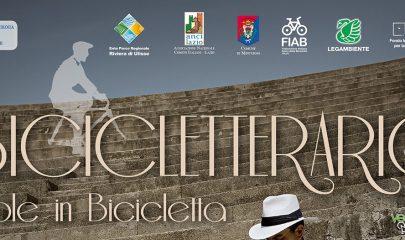 concorso gratis bicicletterario IV edizione